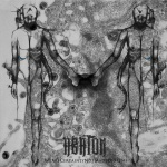 Abaton – We Are Certainly Not Made of Flesh (digisleeve CD)