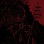 Azaghal / Ars Veneficium - The Will, the Power, the Goat (LP)