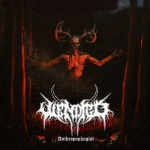 Wendigo - Anthropophagist (CD)